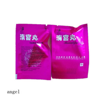 Womb Healing Herbal Beautiful Life/clean Point Tampons Clearing Tampons  Womb Detox Pearl For Vagina Tampon - Buy Womb Pearl,Detox Pearl,Vagina  Detox