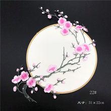 Новое поступление Слива роза цветочные цветы вышивка нашивки наклейка для одежды Свадебные украшения на платье железо на аппликации поста...(China)