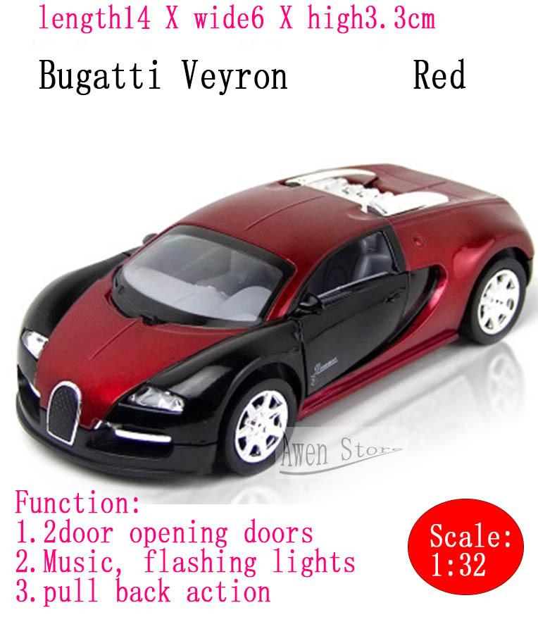 bugatti veyron super cool metal sports car model. Black Bedroom Furniture Sets. Home Design Ideas