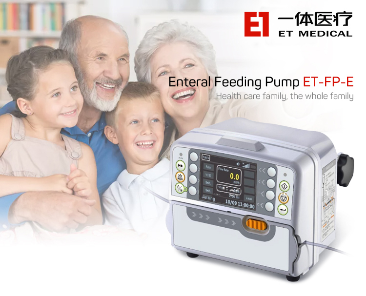 ET-FP-E hot sale electric enternal feed pump