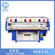 computerized fashion sock knitting machine sales,industrial knitting machine sale