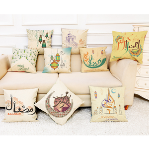 Fast Delivery Sofa Decoration Ramadan Pillow Cover Ramadan Cushion Cover