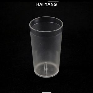 Wholesale Price Plastic Frosted Tumbler Glass Manufacturer From China