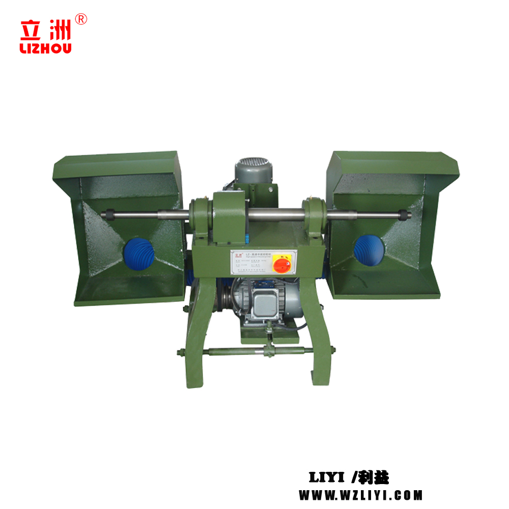 LZ High speed Midsole Dust-absorption Roughing Machine With Low Price for shoes sanding machine rough shoe mending