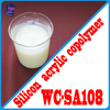 Trade assurance protective pure styrene acrylate emulsion coating