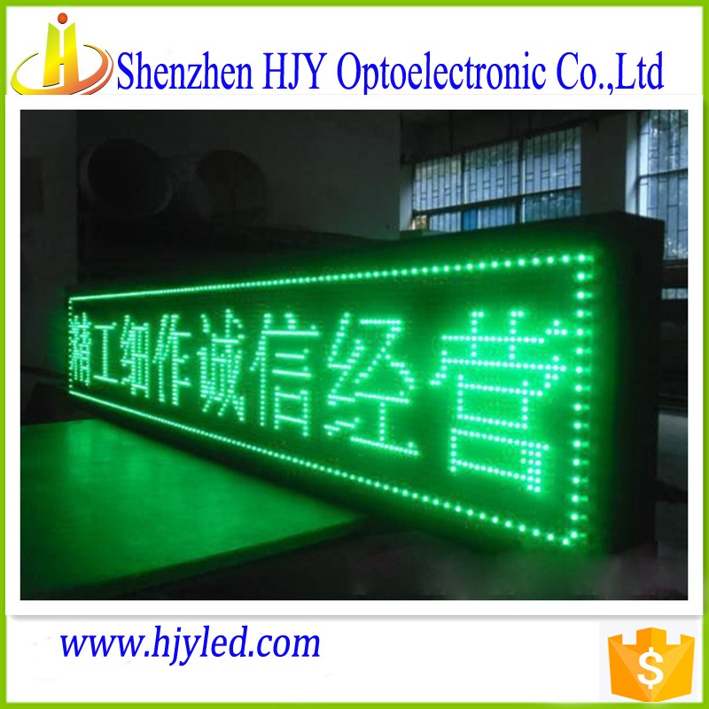 CN promotion product P10 outdoor moving message led sign/white DIP led single/dual colour led display