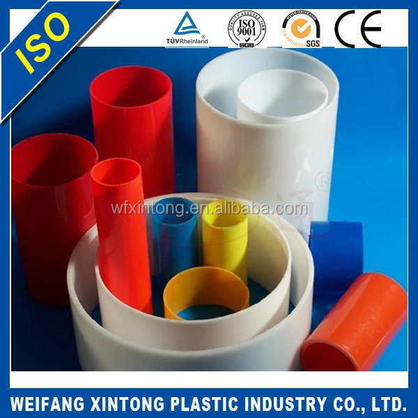China gold supplier competitive unique w pvc pipe