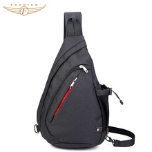 College Students Cool Backpack School New Models Single Strap Backpack