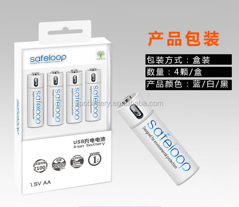 AA 1.5v li-ion rechargeable batteries for MP3/Camera