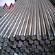 Buy Rod In Australia Top 17-4 Ph For Valve Stem 316 Stainless Steel Bright Round Bar