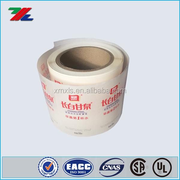 Buy Cheap China Custom Sticker Printing Cheap Products Find China - Custom sticker printing cheap