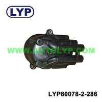 ENGINE PART DISTRIBUTOR CAP FOR TOYOTA 4Y