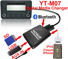 All in one Yatour <span class=keywords><strong>araba</strong></span> radyo <span class=keywords><strong>çalar</strong></span>> USB/SD/IPOD/IPHONE/AUX IN yt-m07