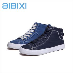 710acfffb6 China shoe size 17 wholesale 🇨🇳 - Alibaba