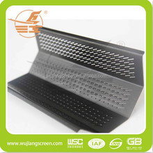 black Rice Polisher Screen different thickness