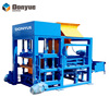 Dongyue New QT4-15 interlocking block making machine concrete block sizes hollow block mould africa