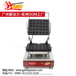 stainless steel LED tartlets machine making custard tart with factory  machine