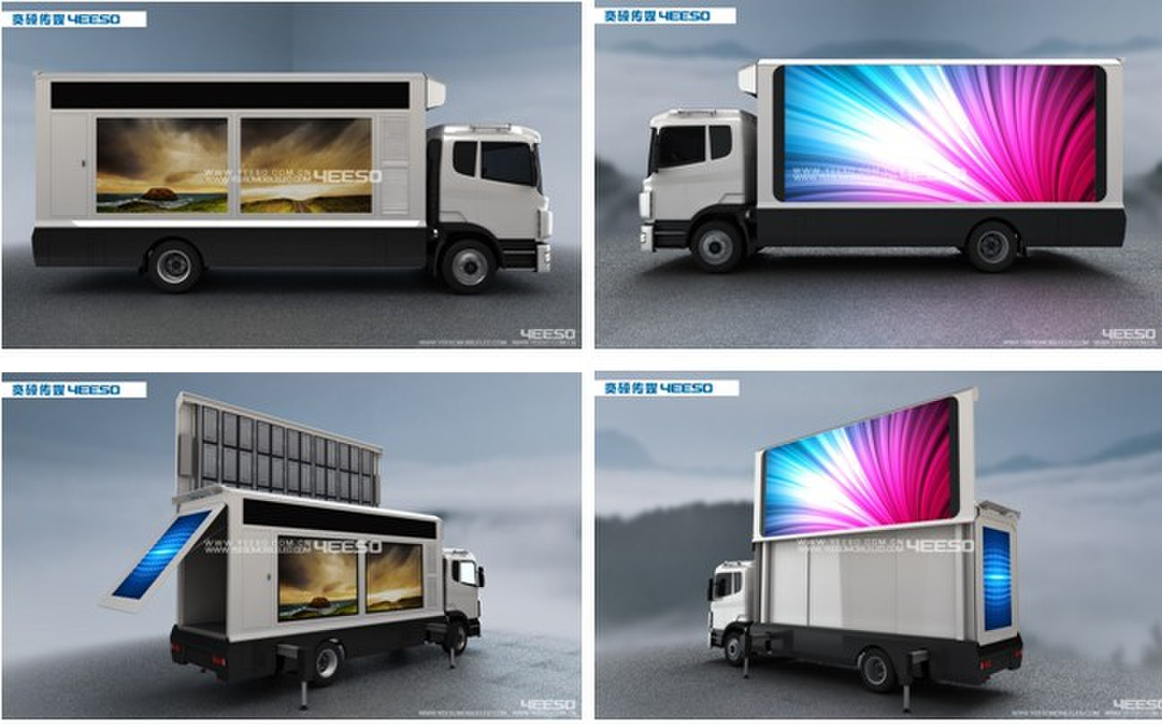 Commercial Vehicle Definition >> Up To Date Products Yes V9 Outdoor Mobile Advertising Vehicle Commercial Vehicle With High Definition Multi Purpose Led Display Buy Multi Purpose