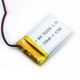 Li Polymer Battery 502030 3.7v 250mah Lithium Polymer Batteries