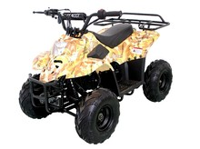 kids atv quad 50cc 4wheels