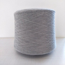 Wholesale super soft touch NM48S/2 15%melange gray wool 85%acrylic blended yarn.
