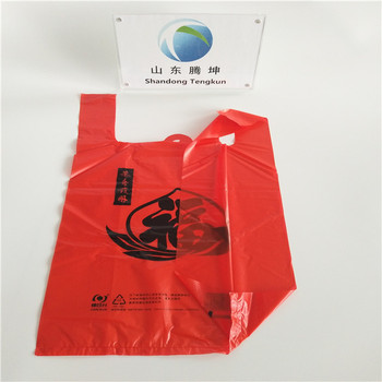 T-shirt Packing Bag with Printing for Shopping