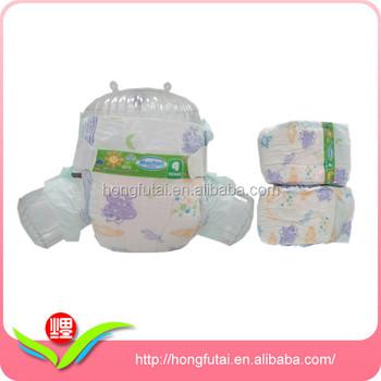 diaper samples usa