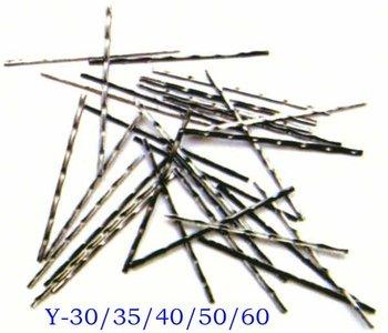 jingwei stahlfaser f r kleber und beton buy product on. Black Bedroom Furniture Sets. Home Design Ideas