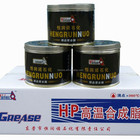 Dichi High Temperature Lubricating Grease