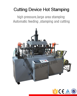 New Arrival Hot Stamping Foil Fabric Machine