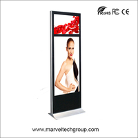 32 TO 84 Inches Full New A+ LCD Panel android digital advertisement TV