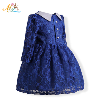 2019 New Fashion Girls Party Dress Baby Girls Dresses Fancy Girls Lace Dress Baby Frock Designs Buy High Quality Baby Girls Dresses Baby Frock Designs Party Dress Product On Alibaba Com