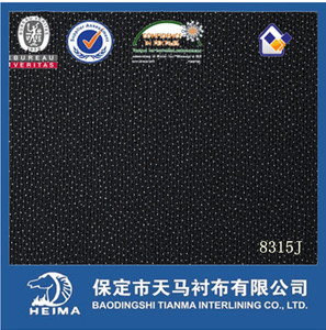 winter coats woven fusible suit interlining/ interfacing