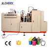 recycle paper cup making machine from China