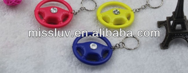 LED steering wheel keychain 2014 unique led promotion gifts