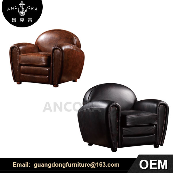 commercial famous wooden feather armchair K603B