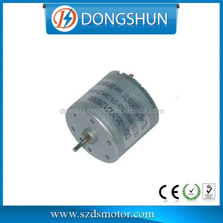 DS-3530 DC 18v electric motor for barbecue