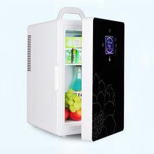 Мини-холодильник с ЖК-дисплеем, 16 л, 220 В, 12 В, двухъядерный, ABS, многофункциональный домашний кулер, морозильная камера, портативный автомобил...(Китай)