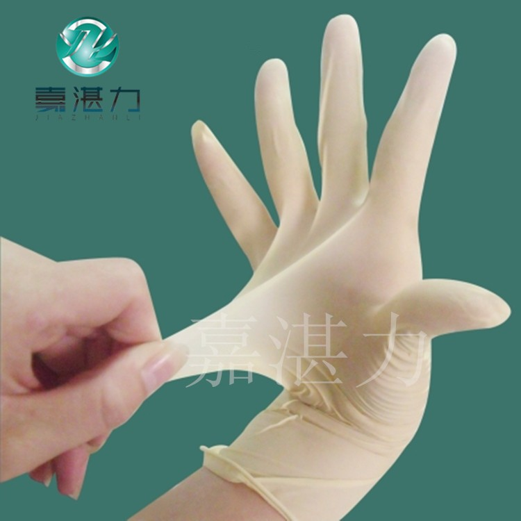 personal protective equipment disposable latex gloves