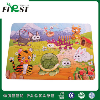 Cardboard Paper Jigsaw PuzzleChildren Puzzle Kids Game