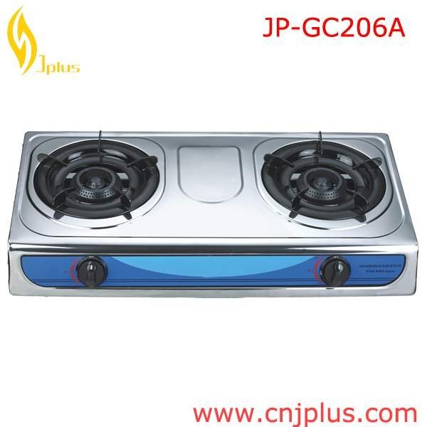 JP-GC206A Best Price Indoor Double Burners Two Plates General Gas Cooker