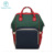 Happyflute High Capacity Diaper Backpack Mother Baby Bag Fashion Mother Bag