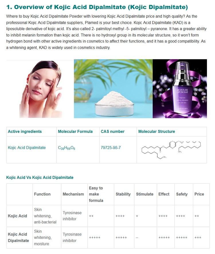 Fornecimento de Cosméticos Personalizado Formulação Ácido Kójico Dipalmitato Pó