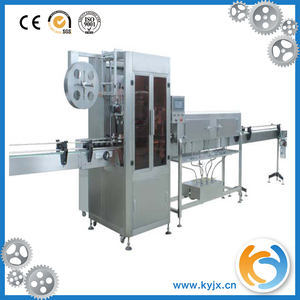 Shrink sleeve applicator bottle mouth trapping label machine