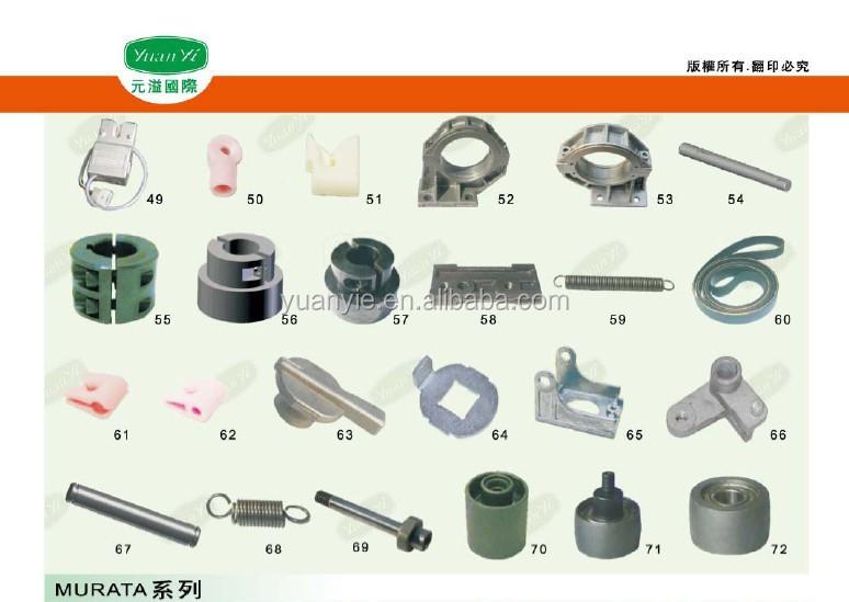 Murata Dumper / Draw Texturing Machine Spare Parts 741-626a-023 ...