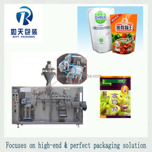 Small Sachet juice/Liquid/Ketchup/Tomato sauce/ paste /Water/Shampoo /oil plastic bag packing machine