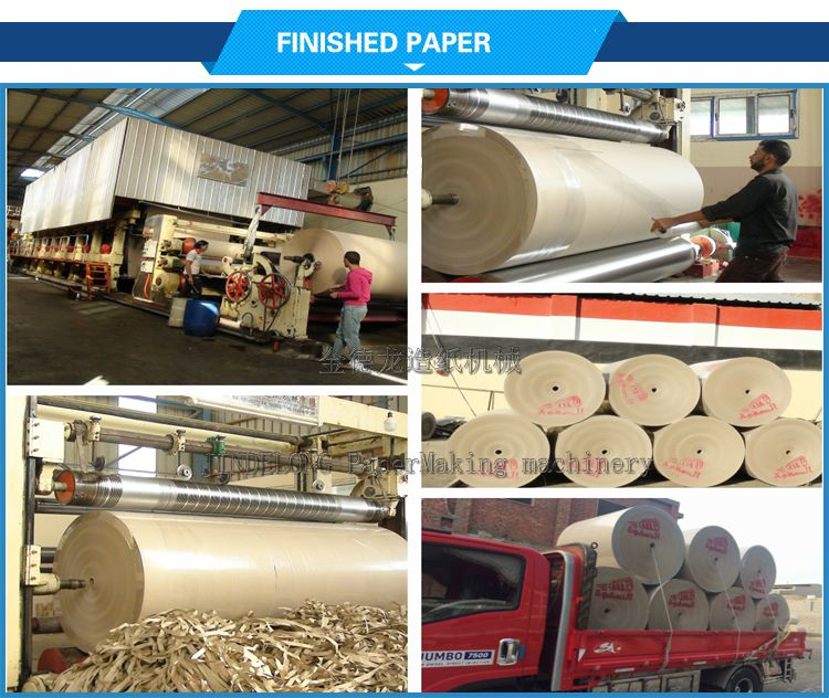 Waste paper recycling paper pulp machine to make corrugated
