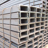 /product-detail/tangshan-factory-directly-steel-profile-steel-c-purlin-upn-upe-mild-u-channel-steel-profile-for-sale-60742384165.html