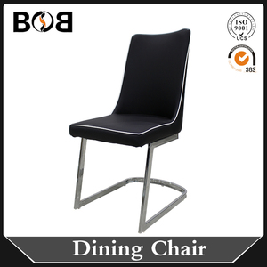 2016 hot sale Chinese U shape legs metal and pu lether dining room chair