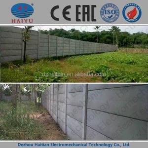 precast concrete compound wall mould,precast concrete wall,precast concrete  fence panels